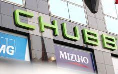 chubb-life-va-nhung-tham-vong-tai-viet-nam